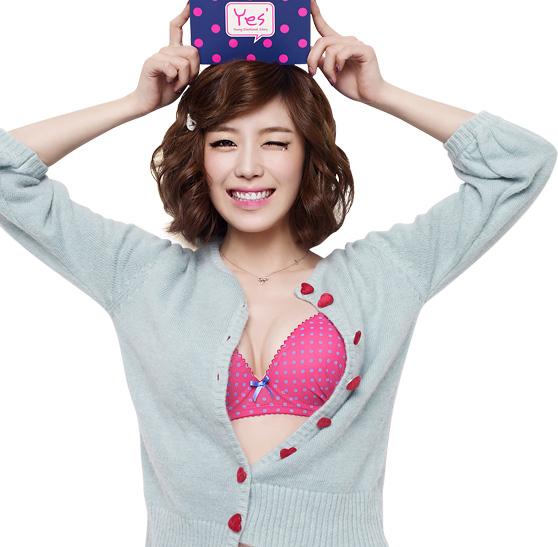 hyosung_y