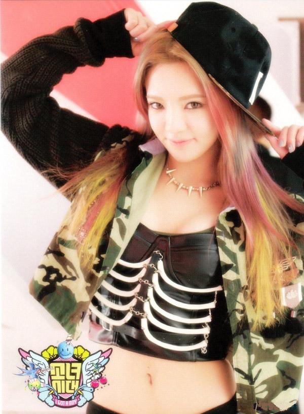 Hyoyeon4