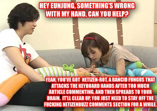 netizenrot