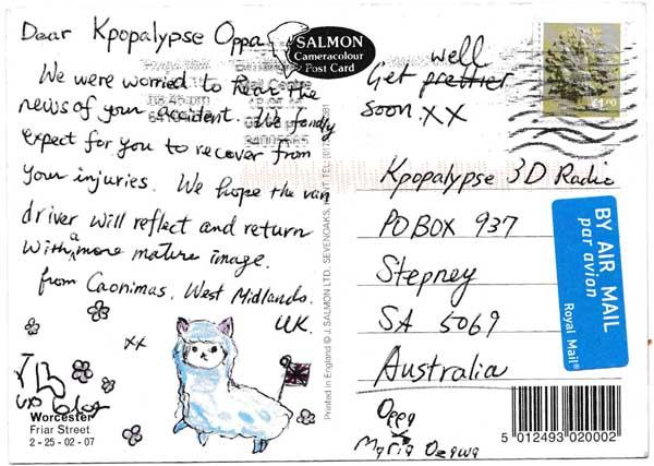 postcard3b