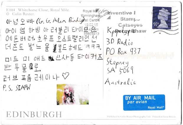 postcard6b
