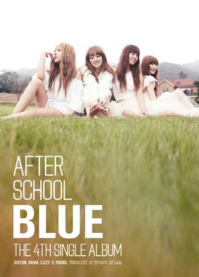 After School Blue - Wonder Boy