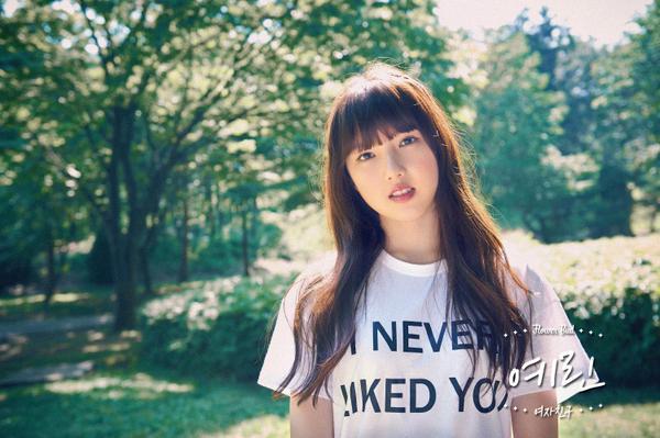 neverliked