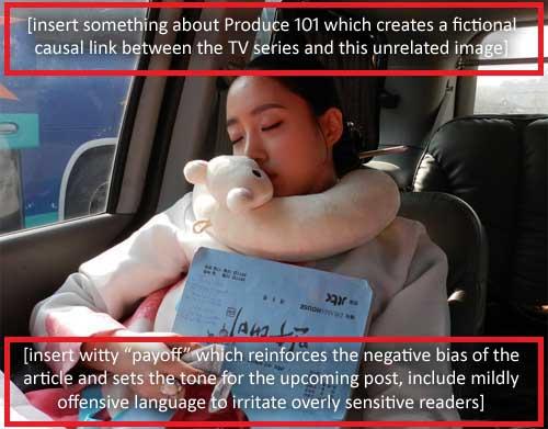 produce101suckshead