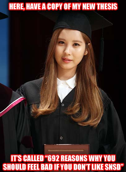 universityseohyun
