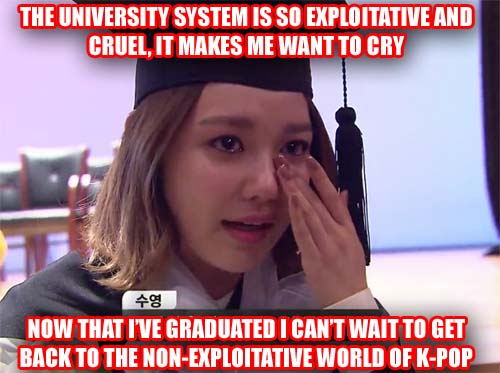 universitysooyoung