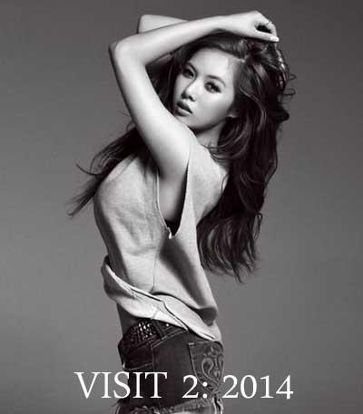 hyuna2014